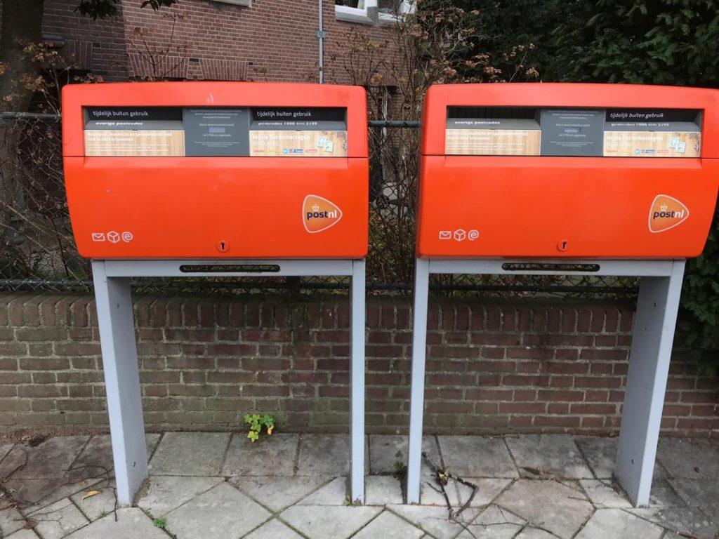 Поштова скринька Post.nl